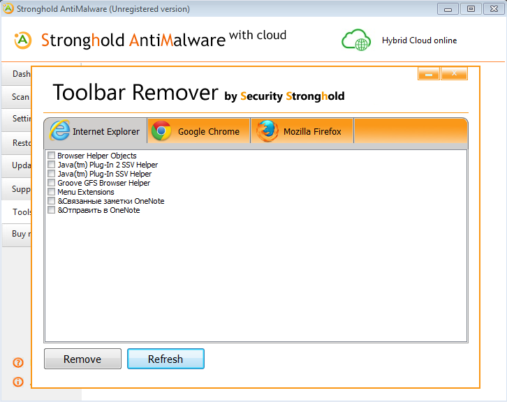 stronghold toolbar remover internet explorer