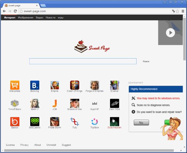 Sweet-page.com