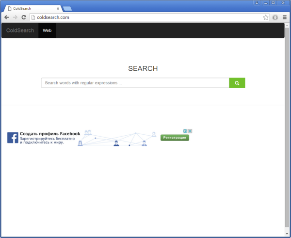 Coldsearch.com