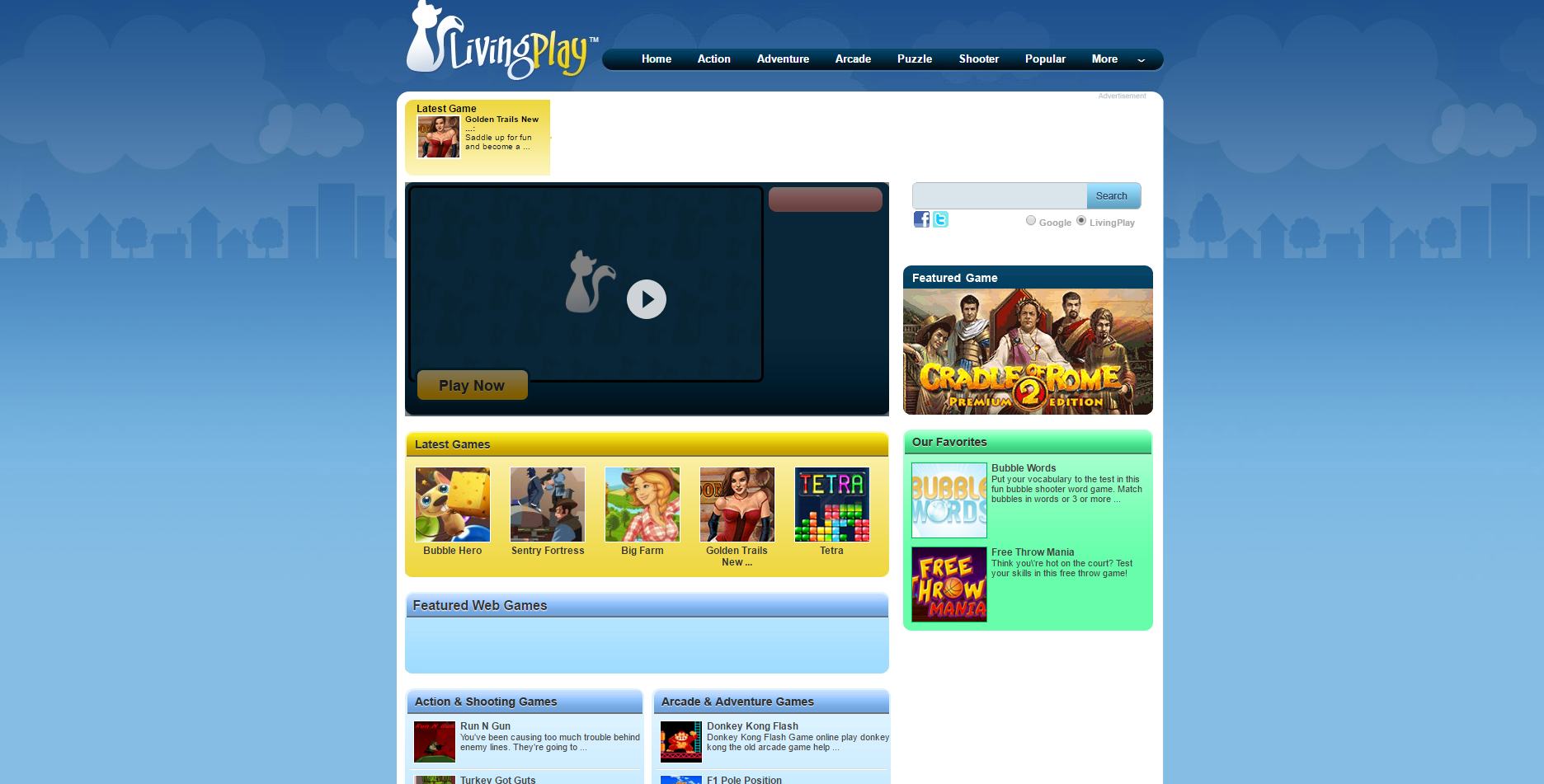 LivingPlay Ads