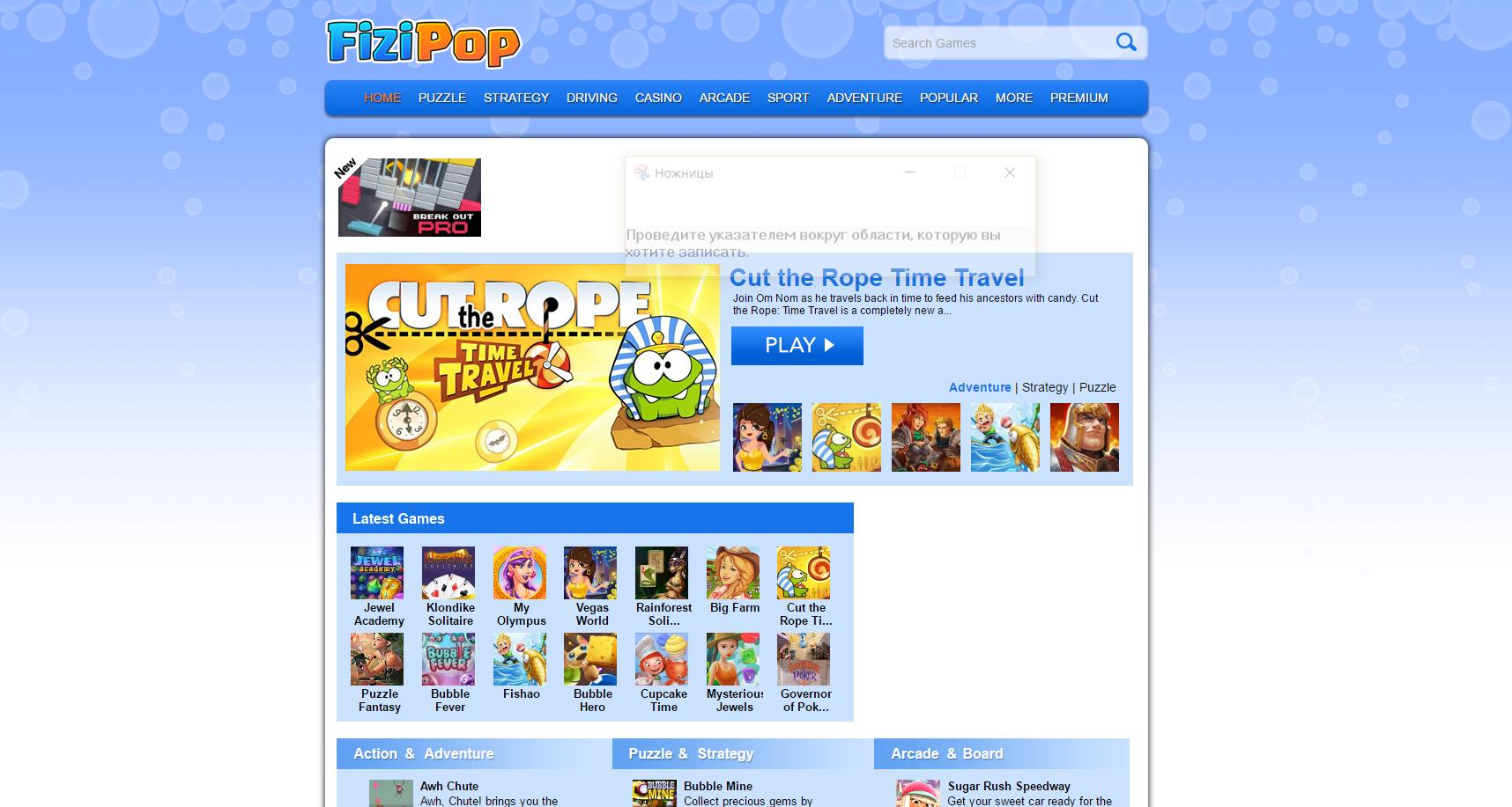 FiziPop Ads