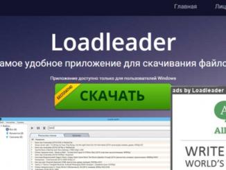 ads-by-loadleader