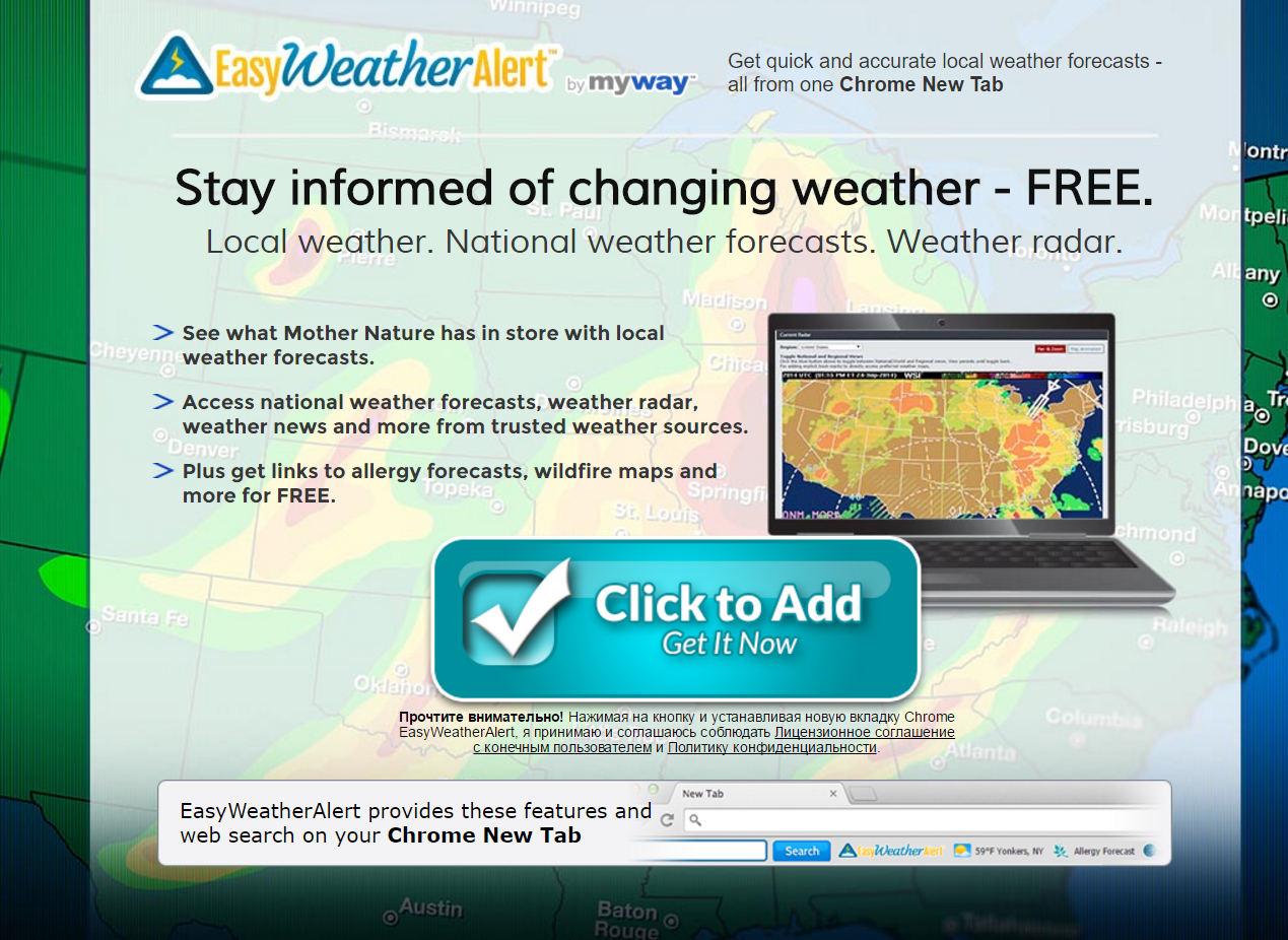 ads by EasyWeatherAlert
