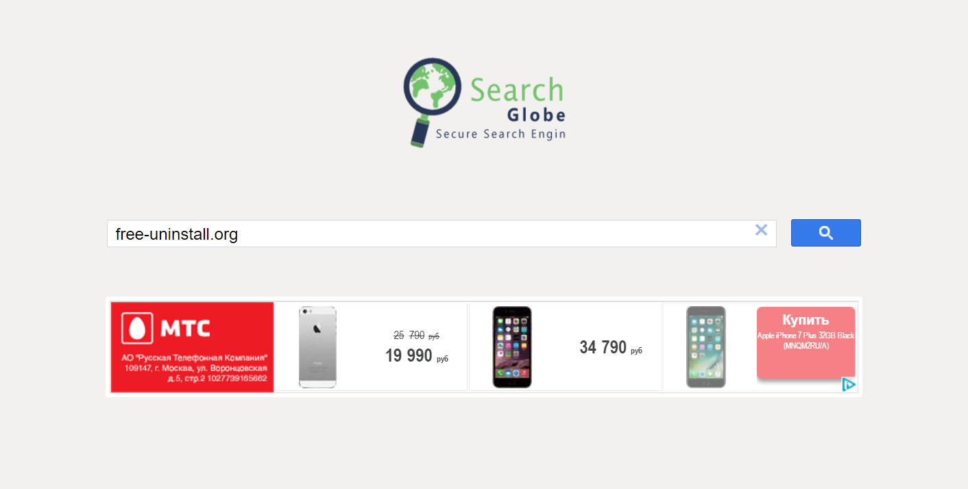 Searchglobe.info Hijacker