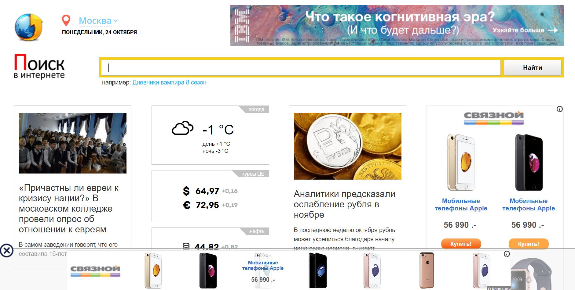 Ads by Smartinf.ru