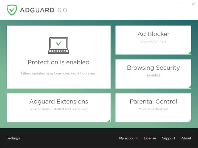 구이 Adguard