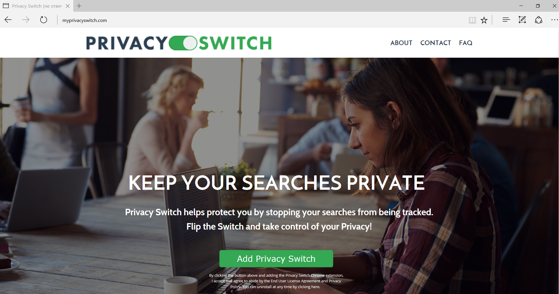 Ads by Privacy Switch