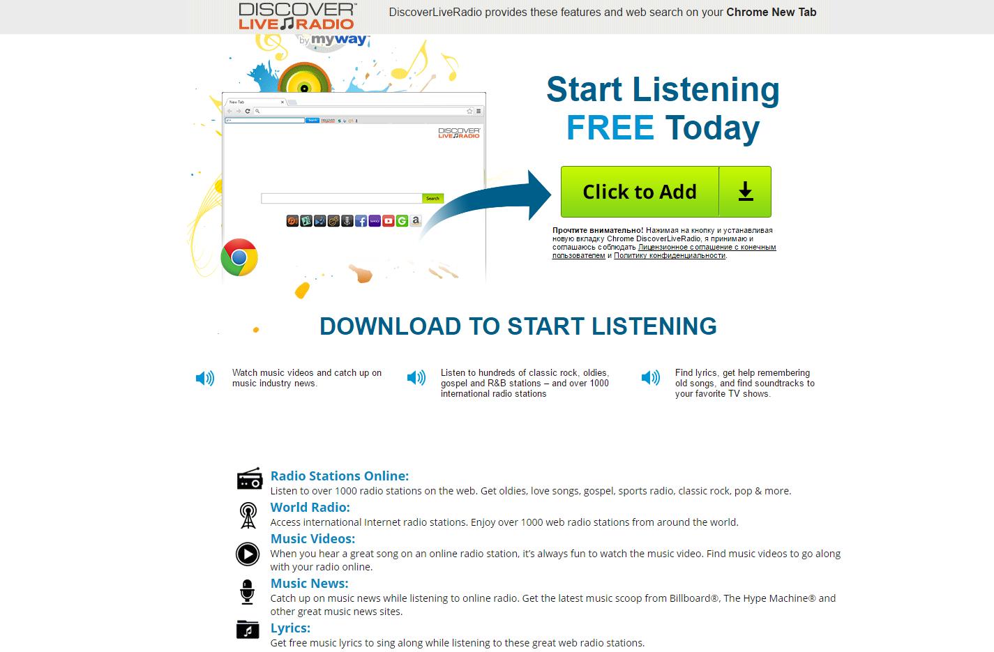 DiscoverLiveRadio Toolbar Hijacker