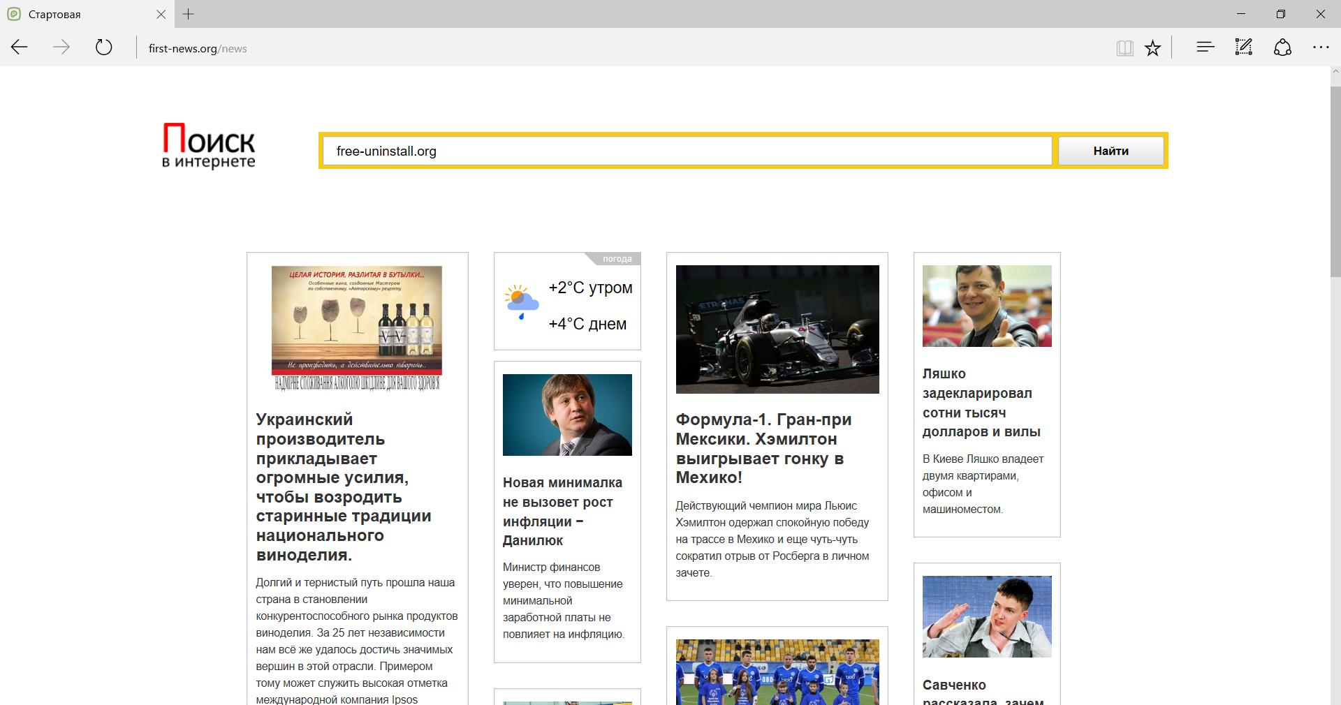 First-news.org Hijacker