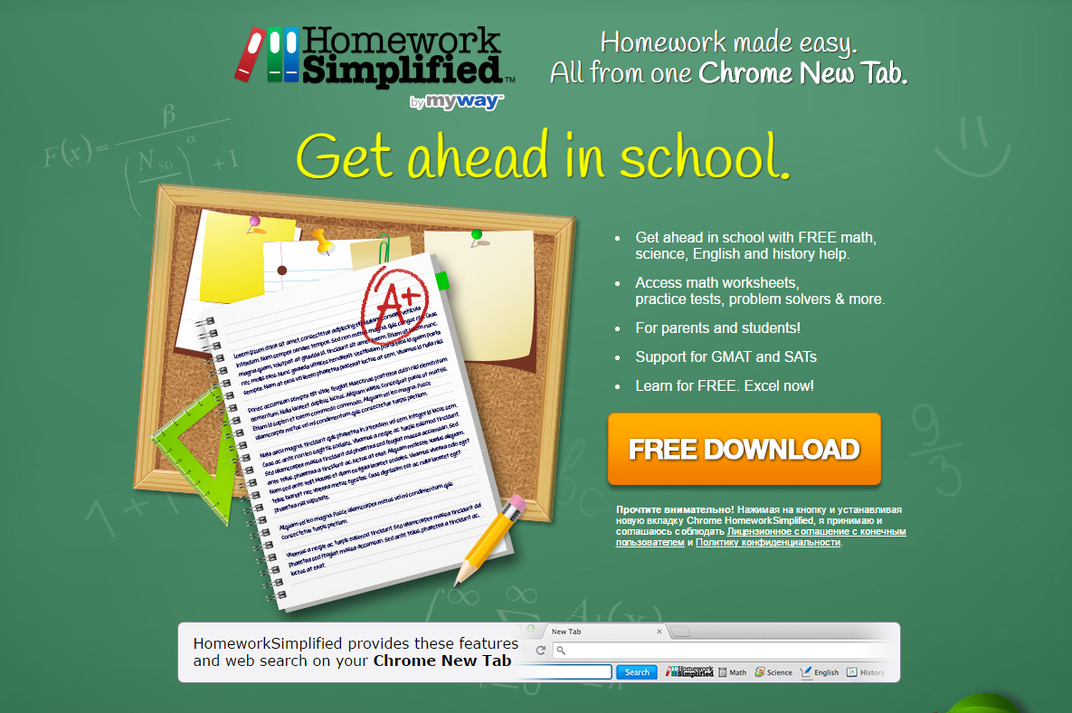 HomeworkSimplified Toolbar Hijacker