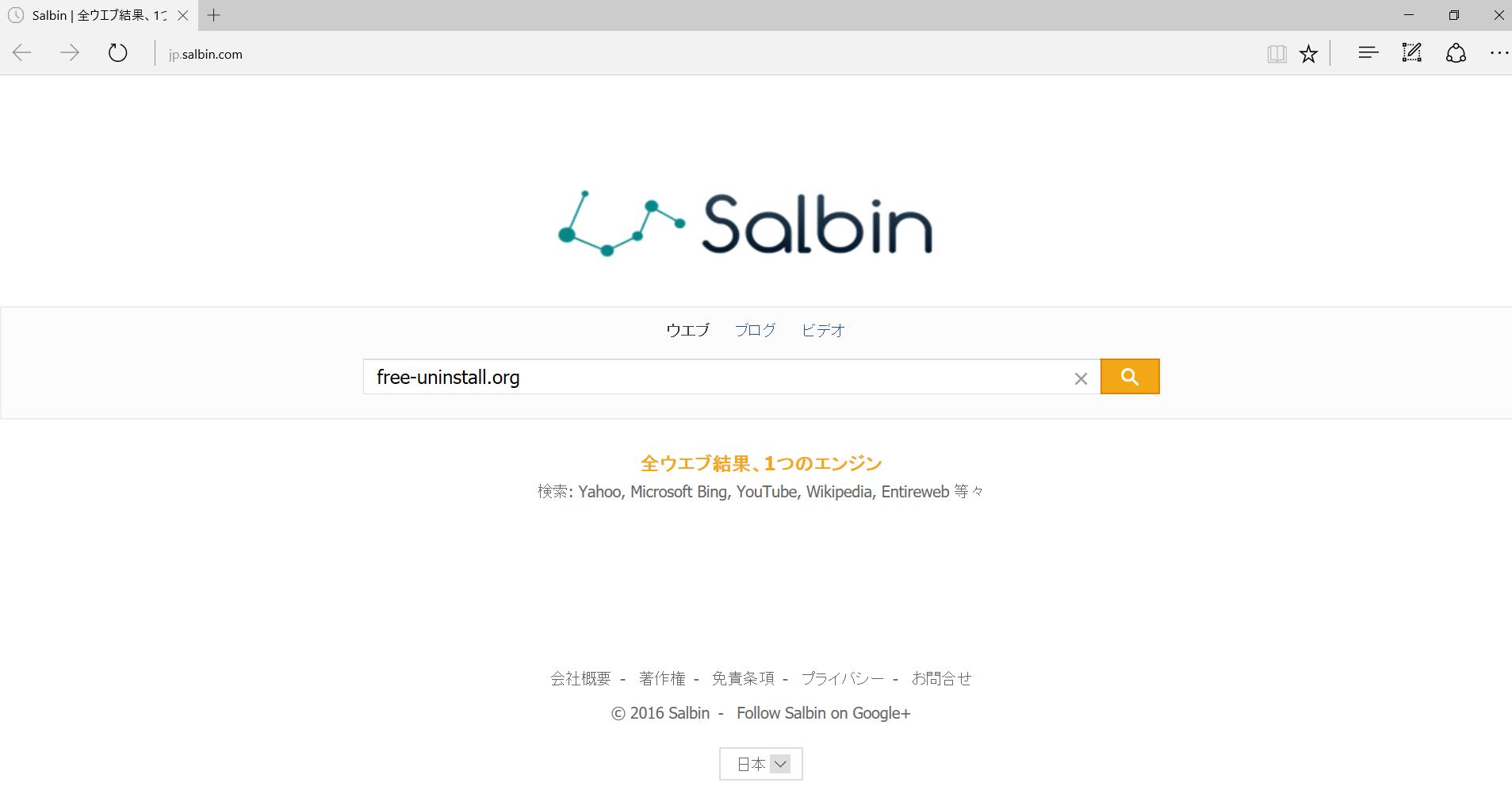 Jp.salbin.com Hijacker