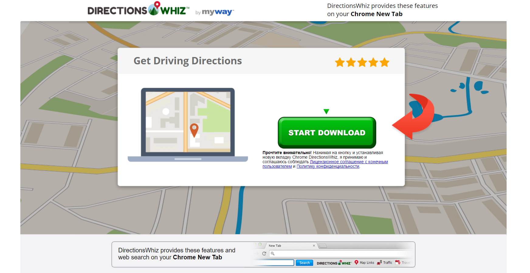 ads by Directions Whiz