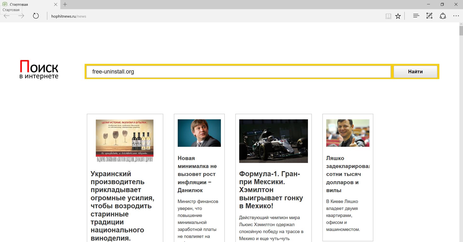Hophitnews.ru Hijacker