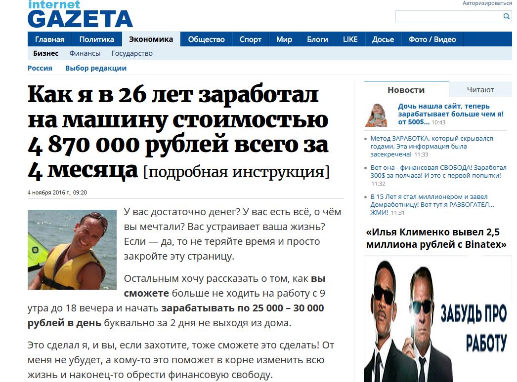 ads by Searchbuw.ru