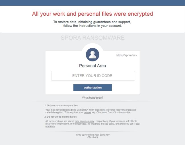 cum să eliminați bitcoin ransomware)