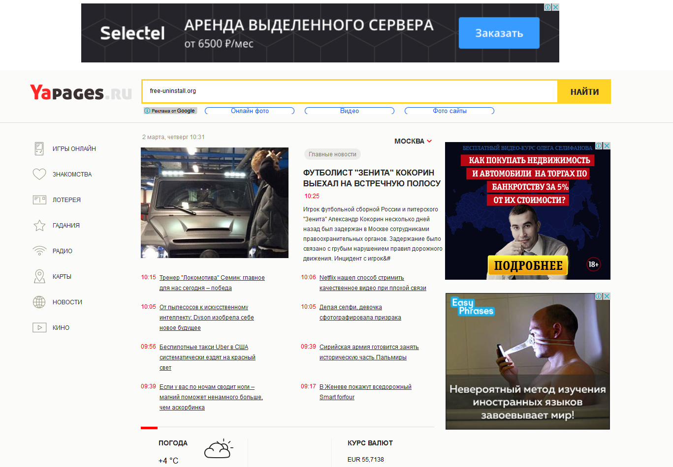 Yapages.ru Hijacker