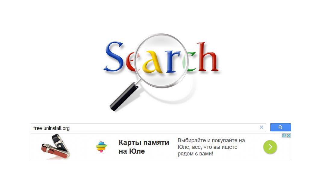 Googlescan.ru Hijacker