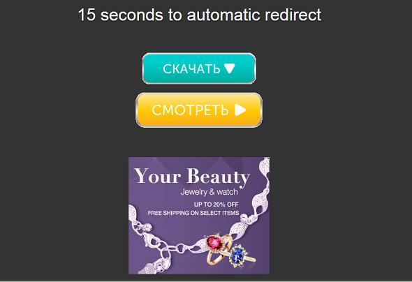 ads by Youfreenews.com