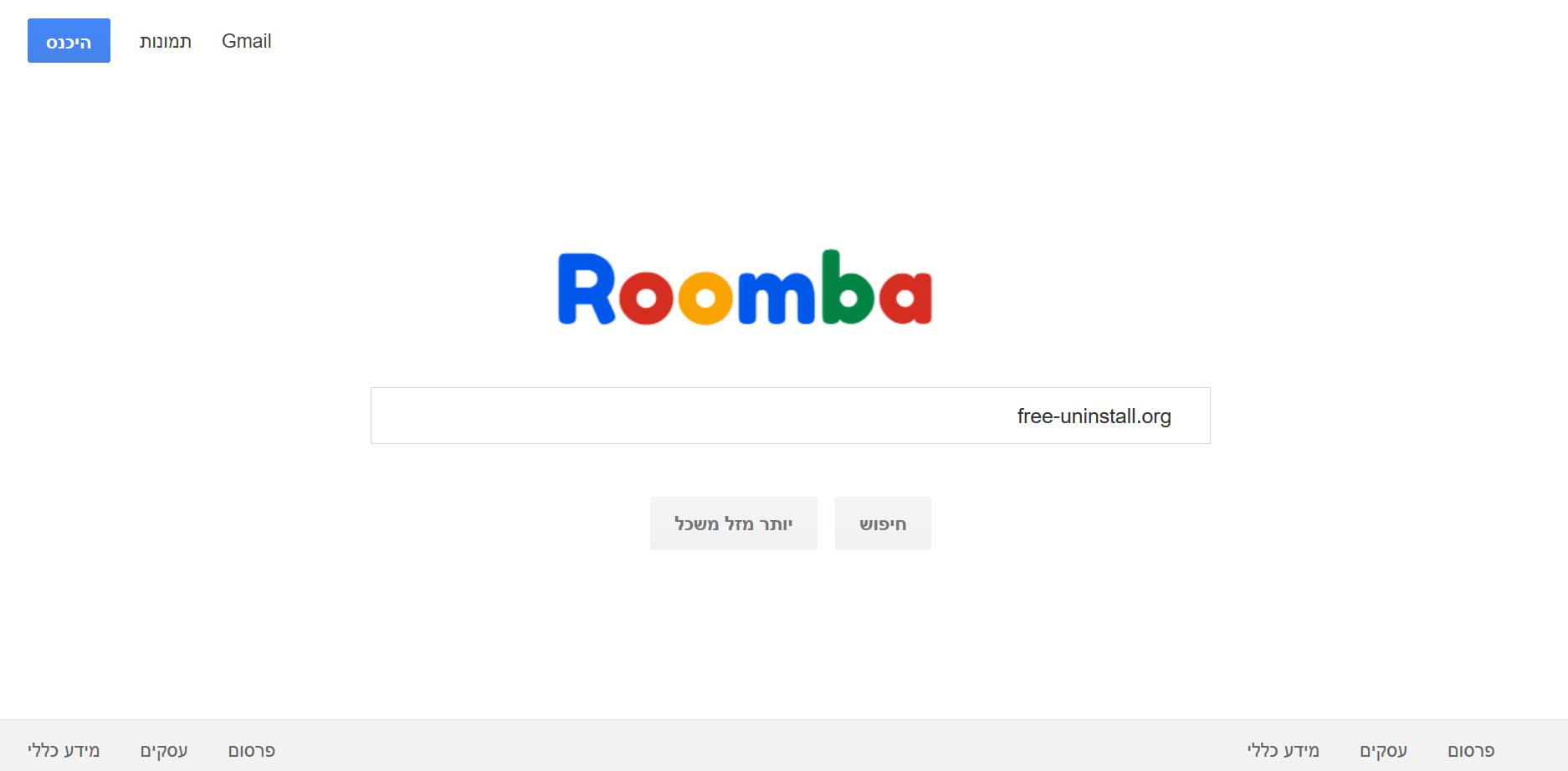 Roomba-search.com hijacker