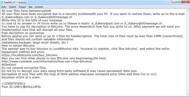 B2DR Ransomware virus