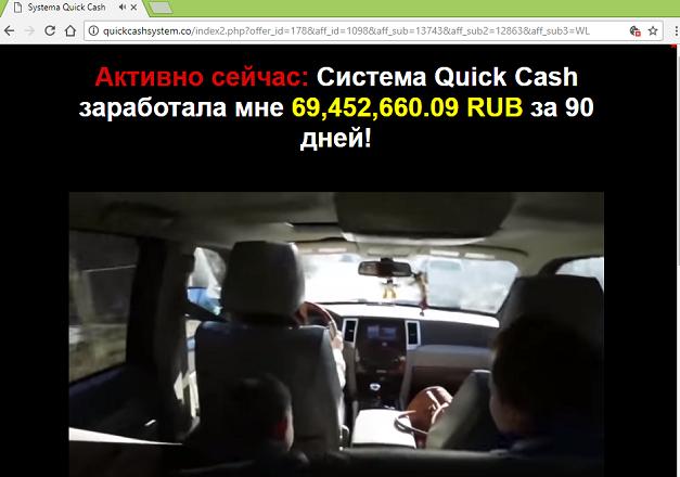 1news101.net Ads