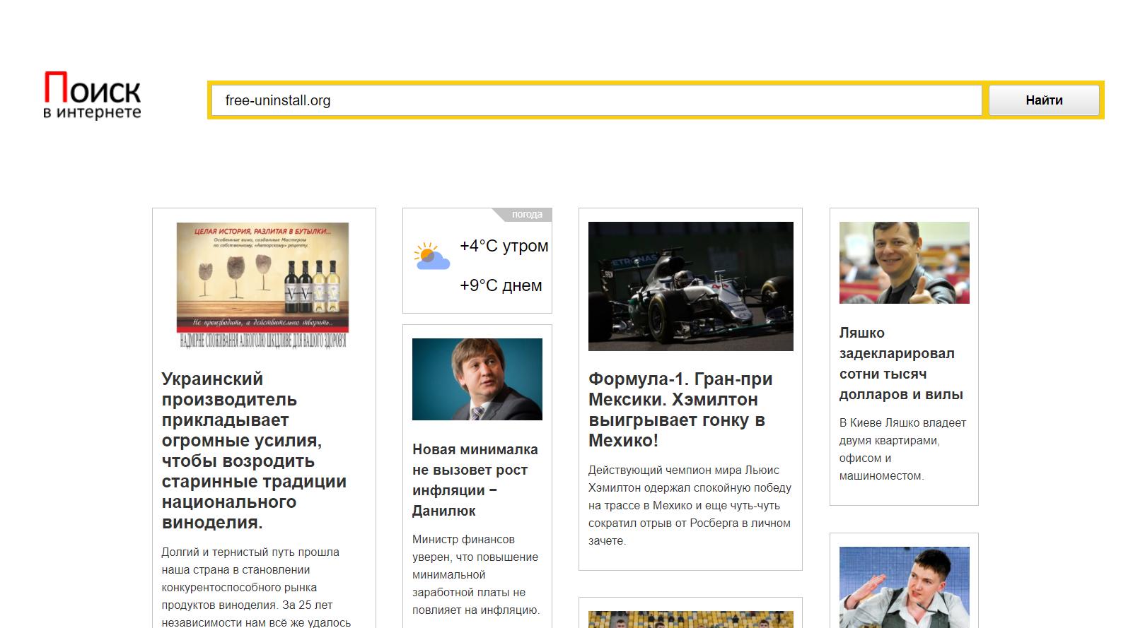 100newsup.net Hijacker