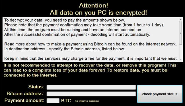 CryptON Ransomware english version