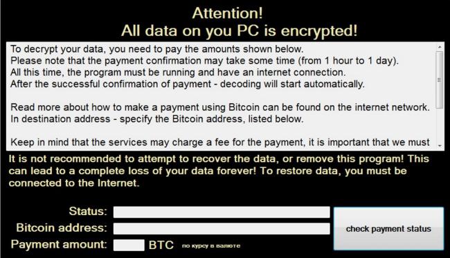 cum să eliminați bitcoin ransomware