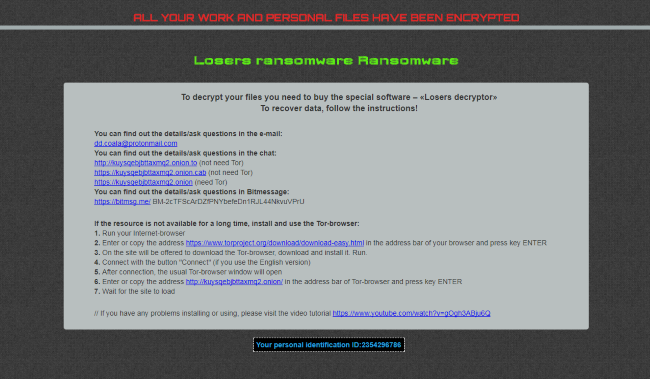 tapere ransomware