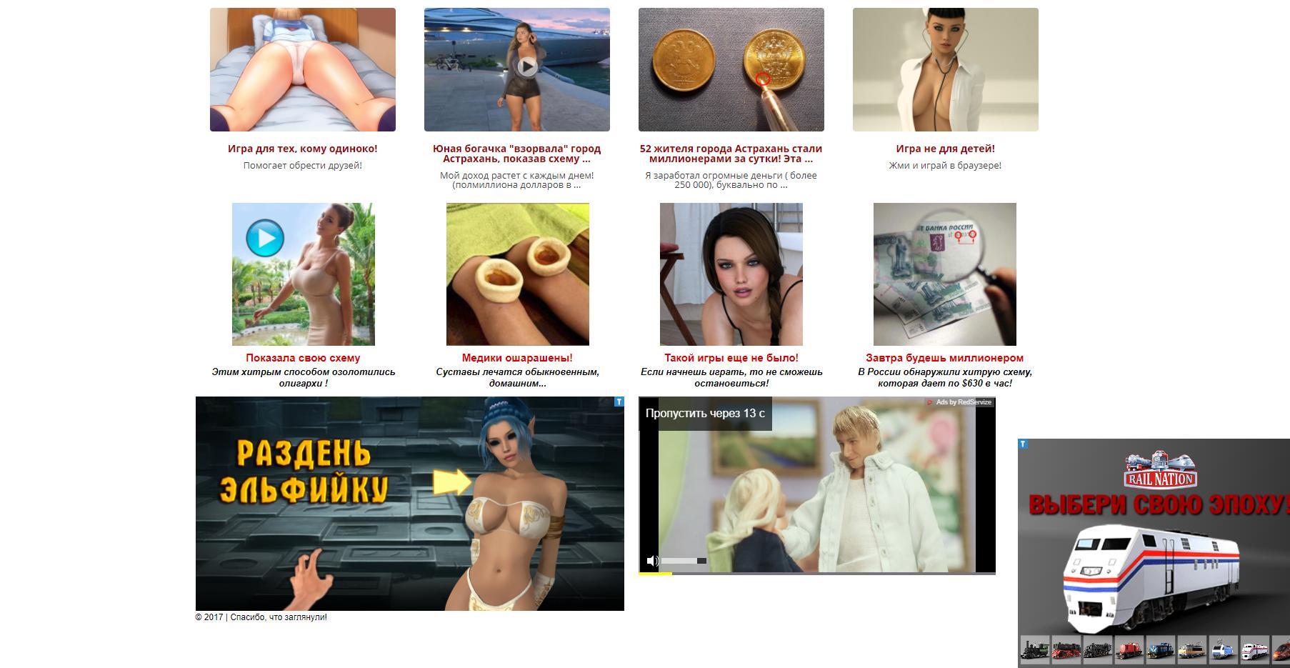 ads by Exinariuminix.info