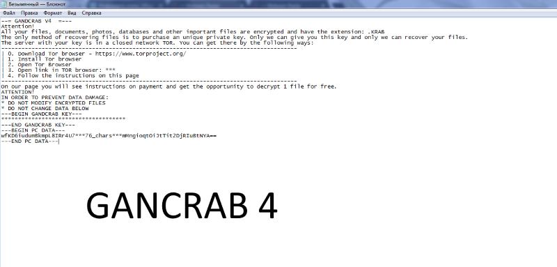 Gandcrab 4 ransomware