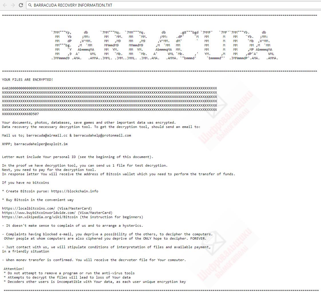 Scarab-Barracuda Ransomware