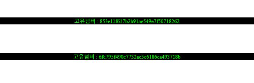 MAFIA Ransomware