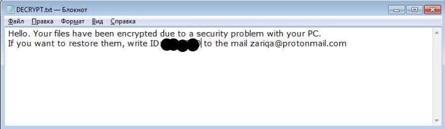 ZariqaCrypt Ransomware