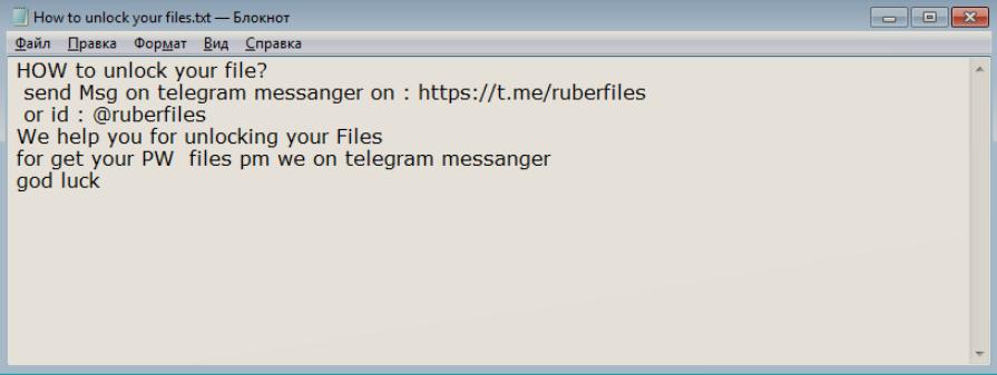 AlldataLocker Ransomware