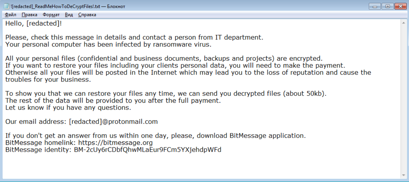 EncryptedALL Ransomware Ransomware