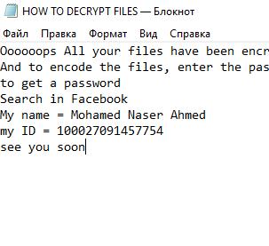 Boom Ransomware Ransomware