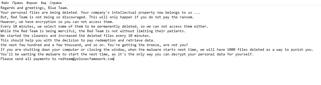 YOLO Ransomware Ransomware