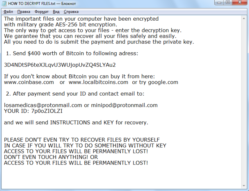 SEND.ID.TO Ransomware Ransomware