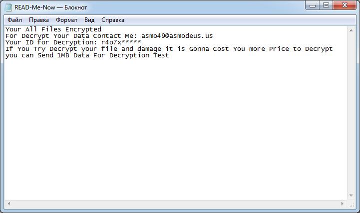 Zeropadypt Ransomware