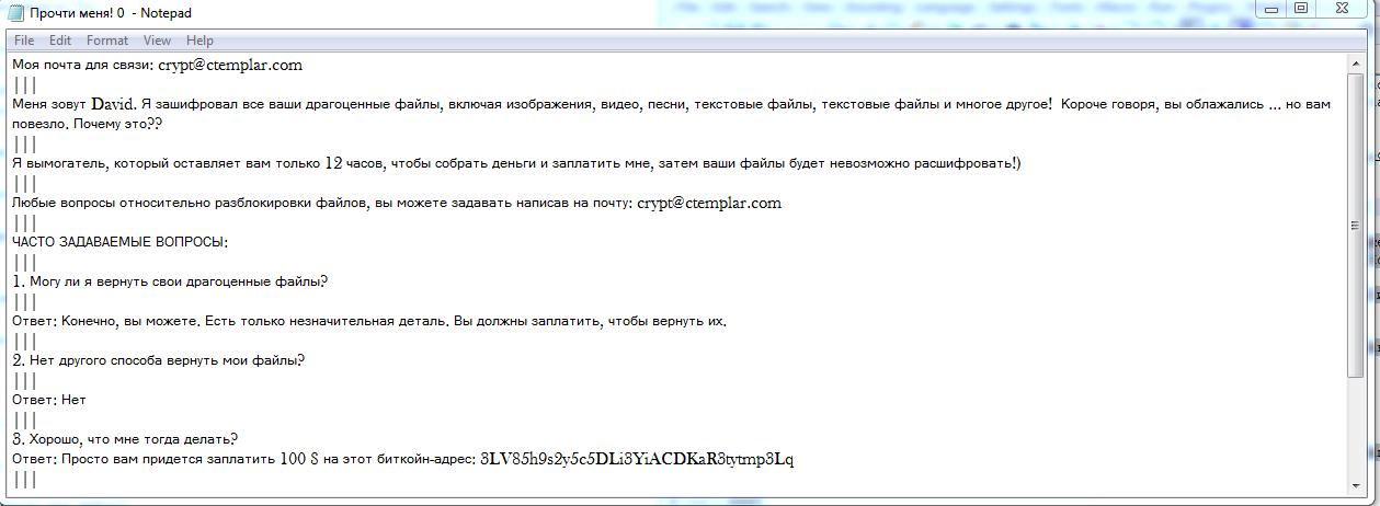remove OnyxLocker Ransomware