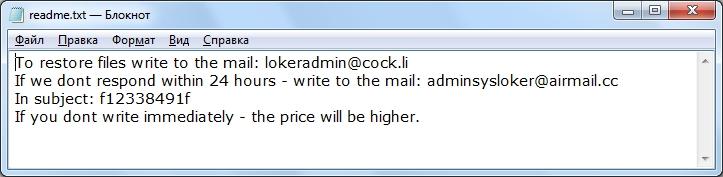remove $$$ ransomware