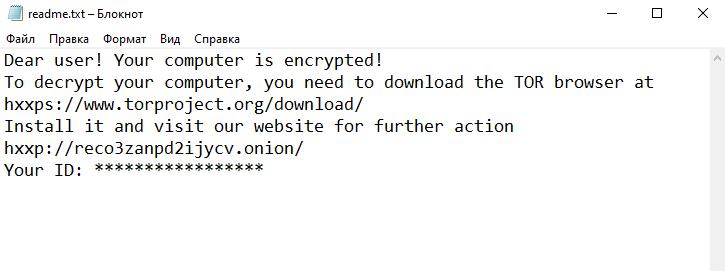 remove Sadogo ransomware