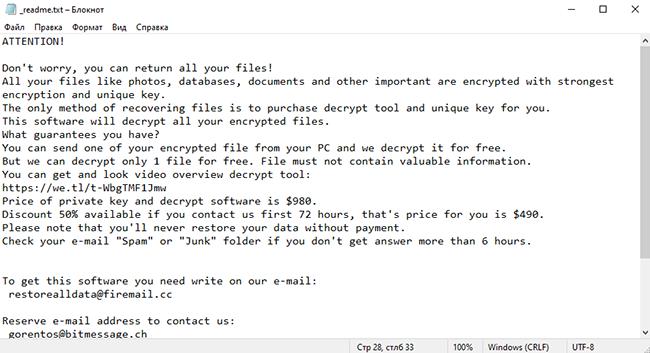 remove Mpal ransomware