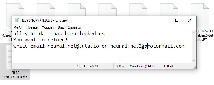 Net ransom note