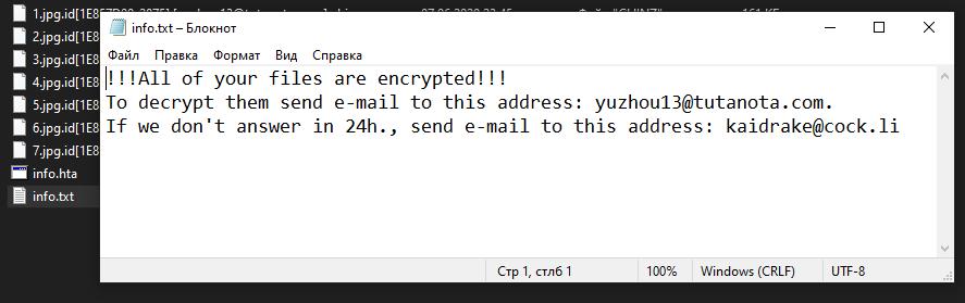remove Chinz ransomware