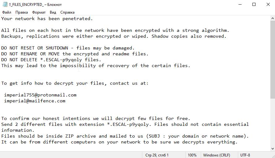 remove Escal ransomware