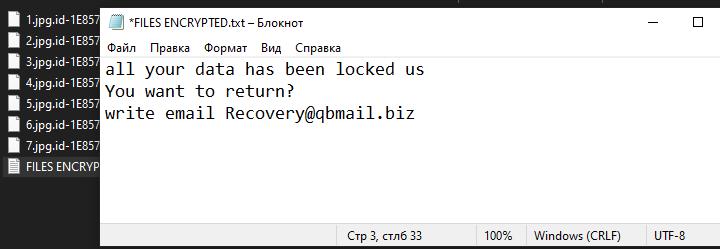 Credo ransom note