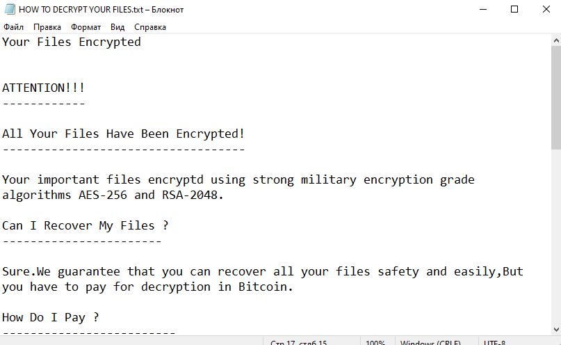 remove FlyBox ransomware