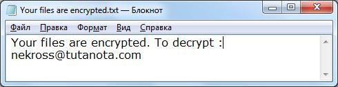 إزالة Gladius Ransomware